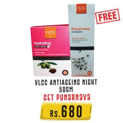 VLCC Anti Ageing Night Face Cream 50gm